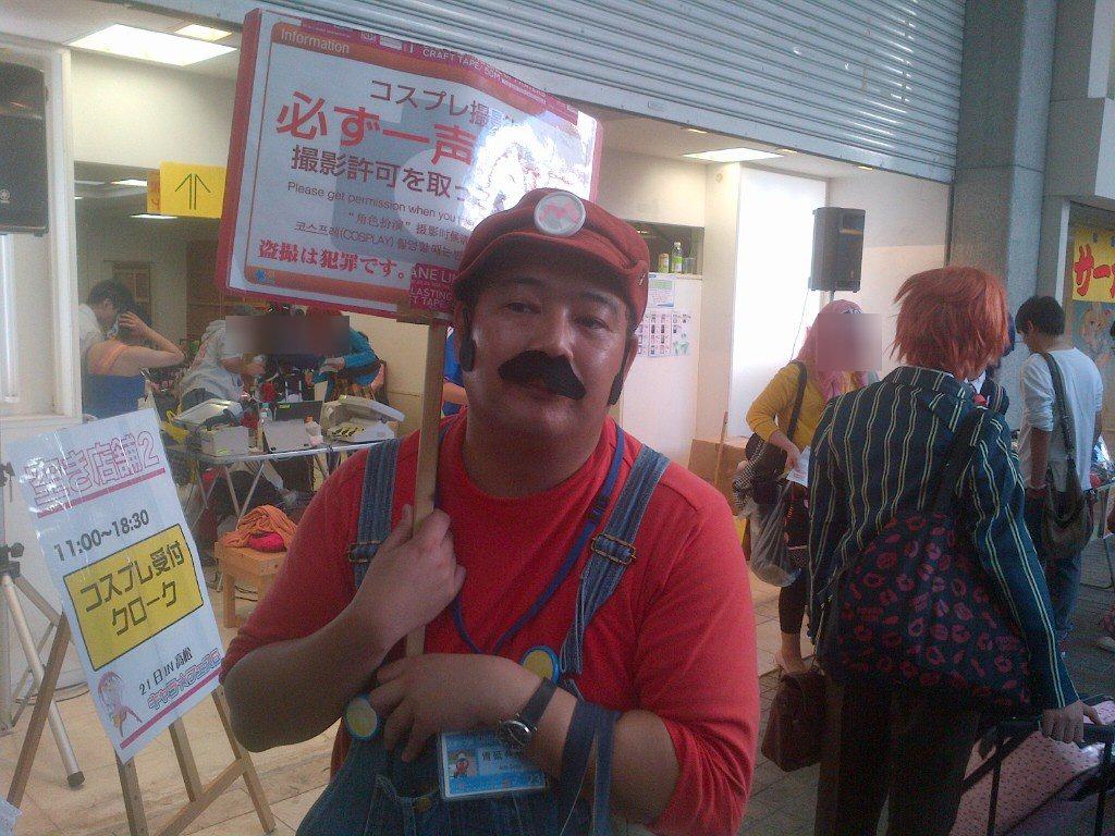 087/cos)キャラ★フェス6in<br />  高松に行ってきましたですしおすし