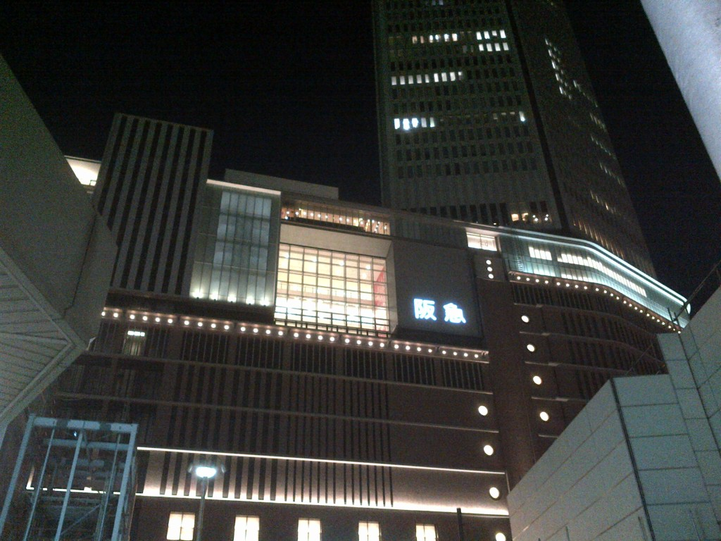 06)阪急うめだ本店de<br />  ぼっち飯