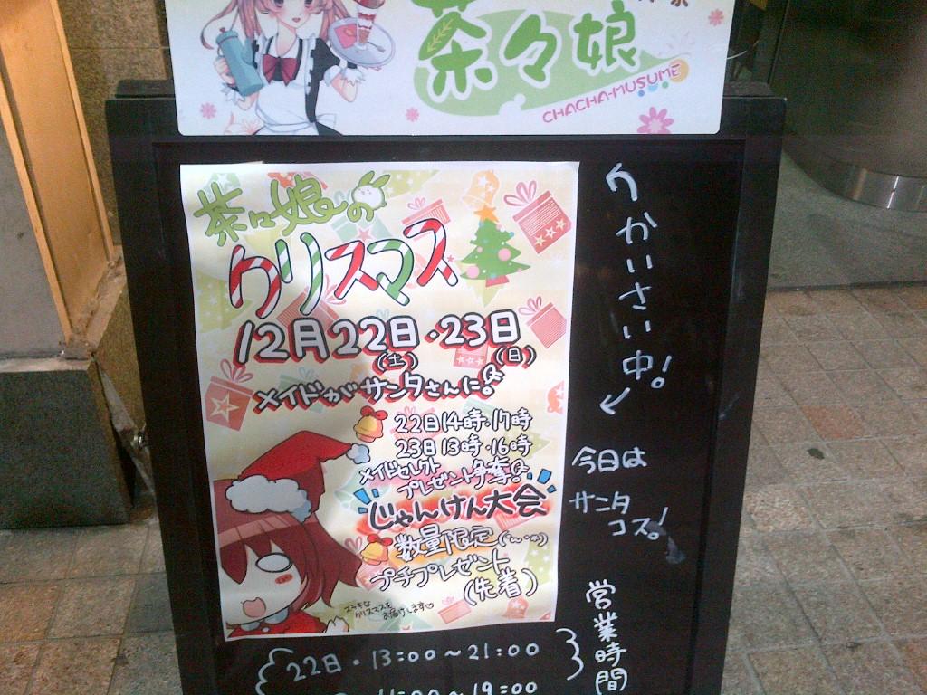 0877)現実逃避初日〜丸亀・坂出途中下車の旅〜