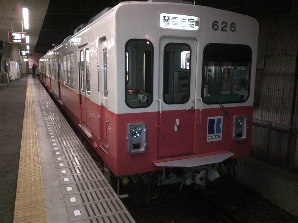 0877/cos)コスプレフェスタ宇多津7