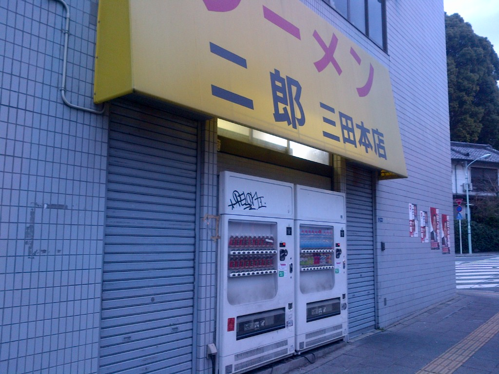 03)tokyo walking <br />  〜 National Route No.1 <br />  〜