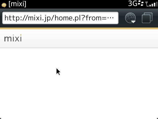 BlackBerry/mixi)ちょw<br />   mixiてめぇw さっそくBB<br />  ハブりかよw