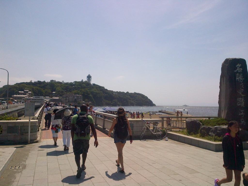 江ノ島ってきた