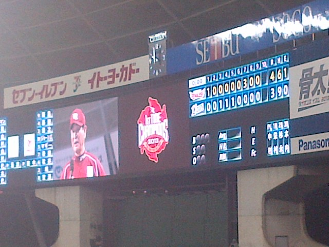 Baseball)歓喜の瞬間に立ち会えました