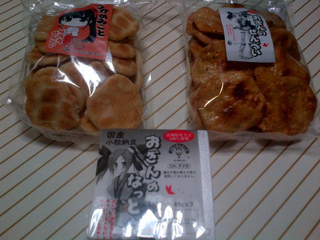 03)萌酒サミット2013<br />  行ってきた