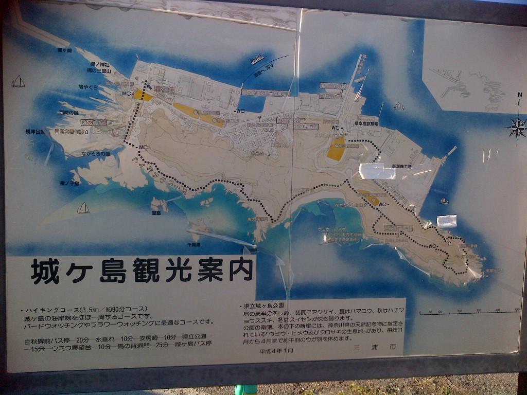 046)三崎巡りのバスは走る〜