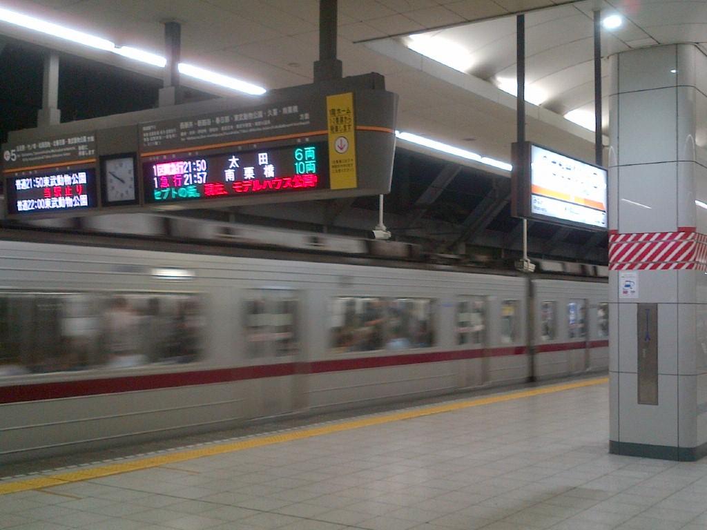 03)セレっさんpresents <br />  ぷちエクストリームどうでしょう 東京サイコロの旅4