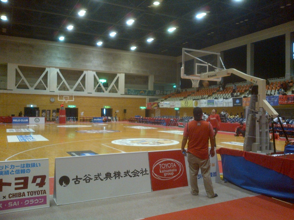 NBL)standing area