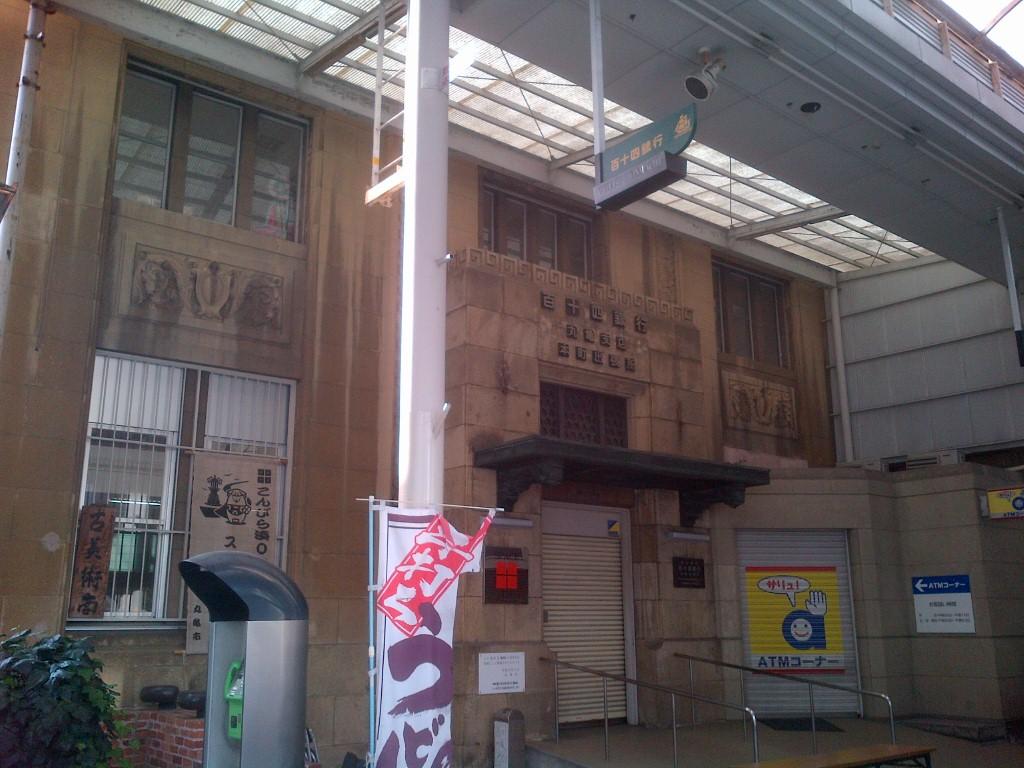 0877)キャラ★フェス9<br />  丸亀…にだけ行ってきた!