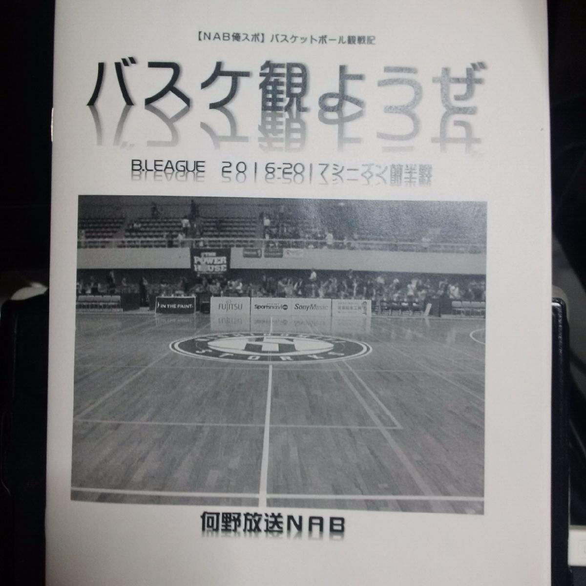 ▽▽)コミケ91 新刊のお知らせ