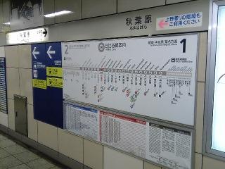 [WE].metro//SIGN