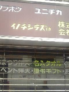 散歩03)蔵前橋通り