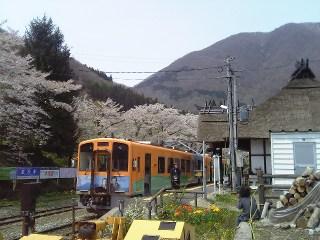[GW7/0241]山の駅