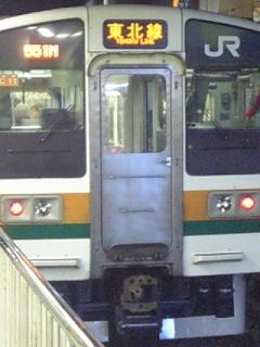 [Rail]本音