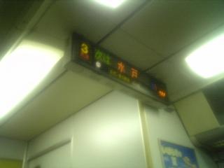 Rail)ザ・違和感