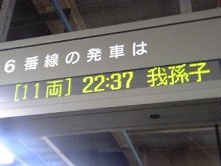 [C71]明日に向かって走れ!
