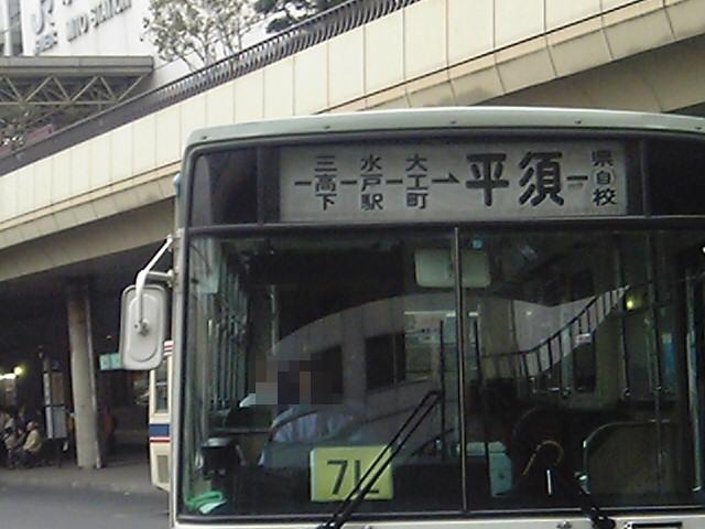 [310]関東鉄道バスの系統番号