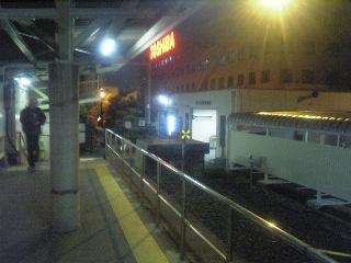 Rail)ちゅるみ線 海芝浦駅