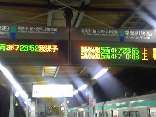[C71]遅延の遅延のまた遅延。