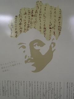 [0242]会津若松