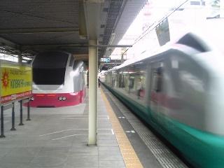 [ヲタ03]<br />  これから上京〜
