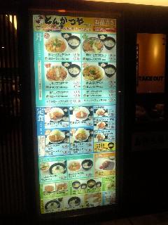 310) 駅南事情