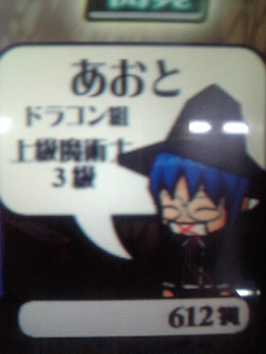 game03)…ばイイのに