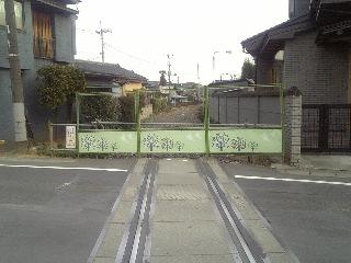 Rail)廃駅の待合室〜日立電鉄常北太田駅〜