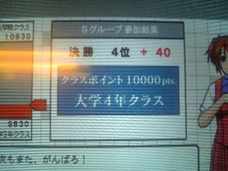 game)む・脳トレ