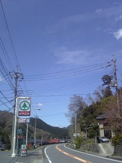 [R118]NATIONAL ROUTE 118