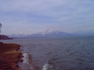 [024x]The ture sky@Fukushima