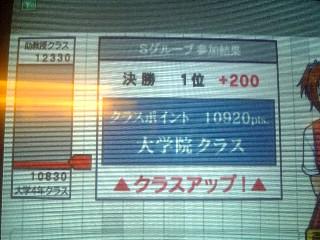 game)大学卒業〜