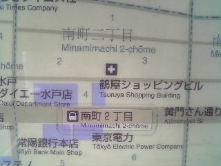 310)黄門ちゃま通り