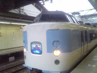 Rail)ホリ快