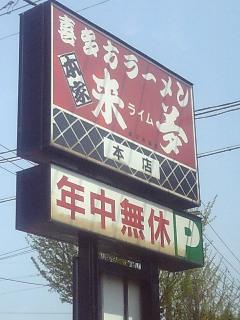 0241)太くて、ちぢれてて…