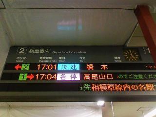 Rail)新たなミッション