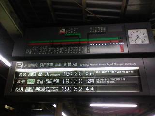 Rail)振り向けばヨコハマ