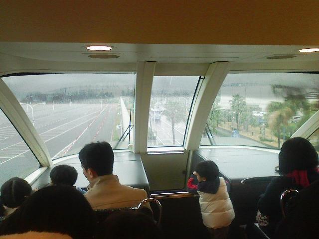 浦安鼠遊園