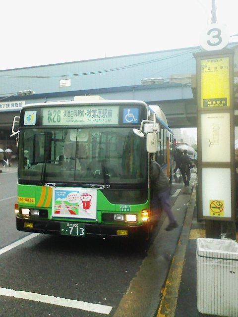 秋26系統