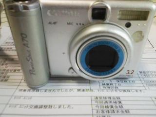 ツンデジ様のお帰りだぁ〜い!