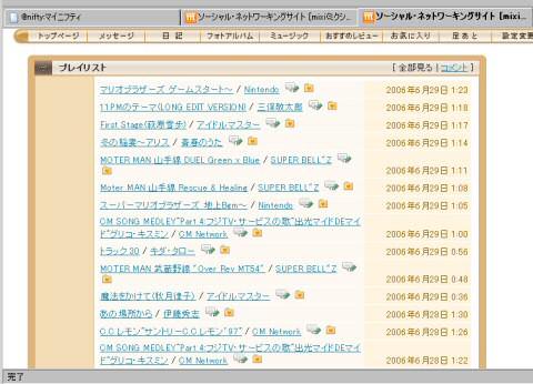♪mixi music